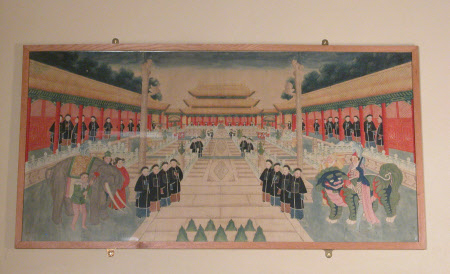 Courtyard, possibly of the Imperial Palace Peking, China, with figures