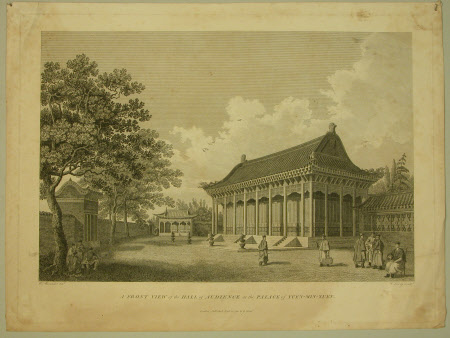 A front view of the Hall of Audience at the Palace of Yuen-Min-Yuen