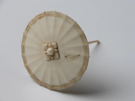 Miniature parasol