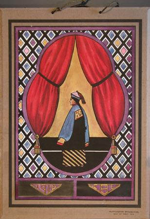 Eight Calendars of an Oriental Gentleman standing behind a Curtained Screen