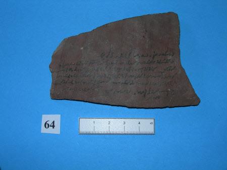 Ostrakon fragment
