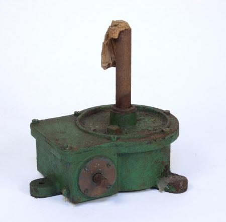 Machine part