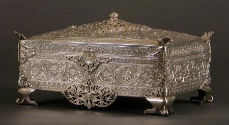 Sultan of Brunei cigar box