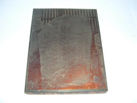 Half-tone printing block