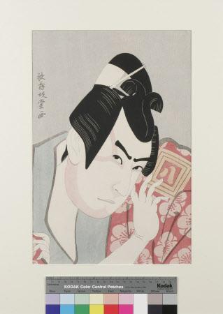 Samurai Actor