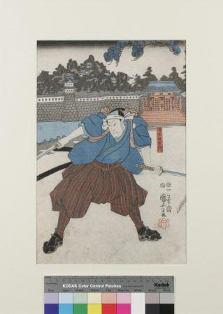 Samurai on Guard