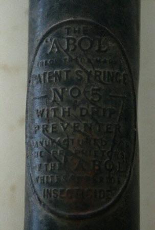 Garden syringe