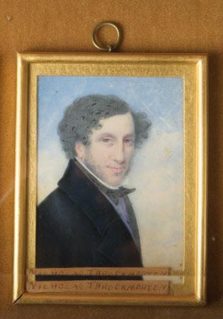 Nicholas John Throckmorton (1802-1848)