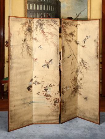 Four leaf screen