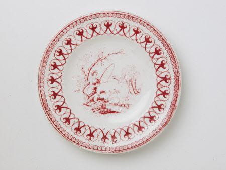 Miniature plate