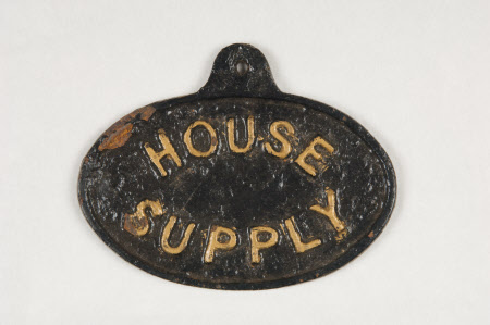 House Supply