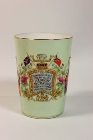 Beaker celebrating the Diamond Jubilee of Queen Victoria (1819-1901)