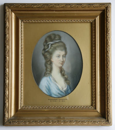 Viscountess Ennismore