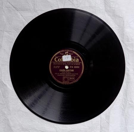 St Louis Blues/Crazy Rhythm
