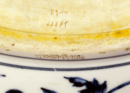 Wallington Hall © National Trust Images / Robert Morris